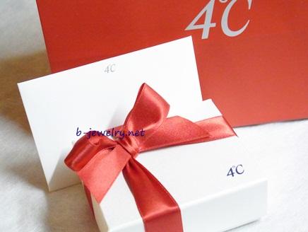 4℃のダイヤモンドゴールドリングを誕生日プレゼントにもらいました口コミ