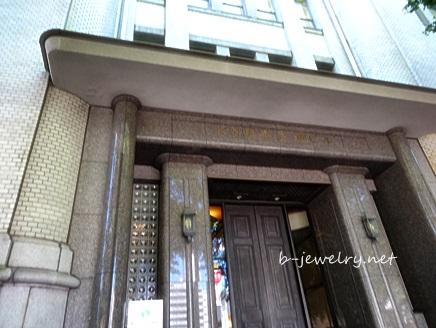 ブリリアンス横浜ショールームの入り口写真