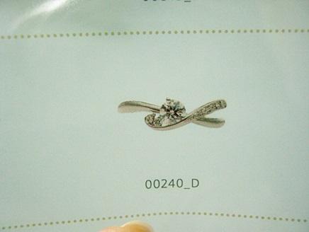 ダイヤモンド婚約指輪の人気デザインを試しに着けてみる