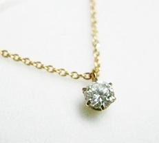 私のオーダーメイドダイヤモンドネックレス