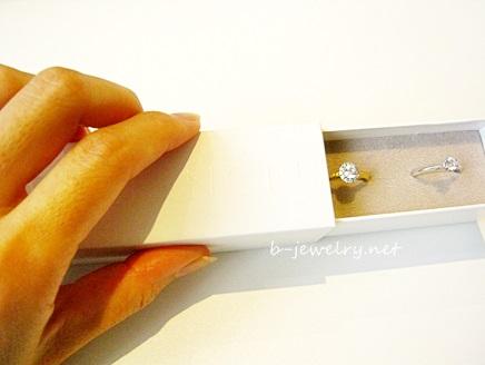 オンラインショップの婚約指輪をお試しできる。