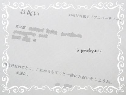 プロポーズの言葉の例を書いちゃいます