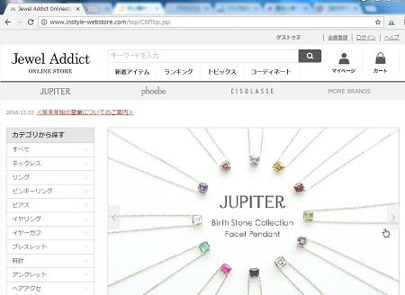 addictトップページキャプチャ画像