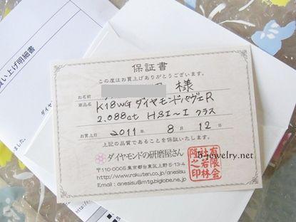 5万円のわがまま福袋買いました評価レビュー