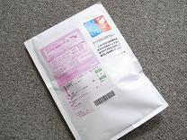 ベーネベーネ福袋2011