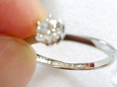 指輪の刻印の評判