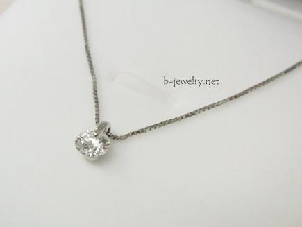 クリスマスプレゼントにティファニーのオープンハートネックレスをプレゼントするより、ネットで評判の鑑定書つきダイヤモンドネックレスのオーダーメイドの口コミです