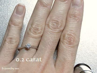 婚約指輪の大きさを写真で比較