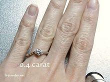 0.4カラット婚約指輪ダイヤモンドリング