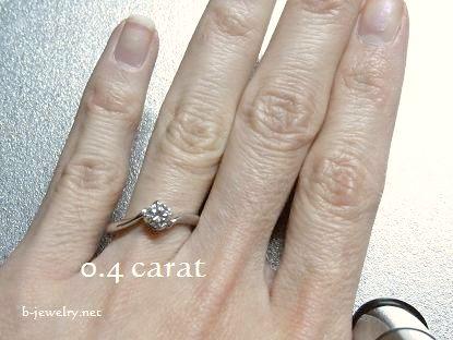 4℃の婚約指輪・私物エンゲージリングです