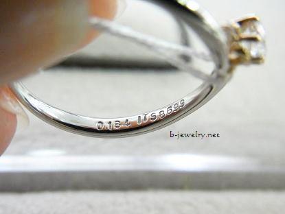 eternalアマービレ婚約指輪