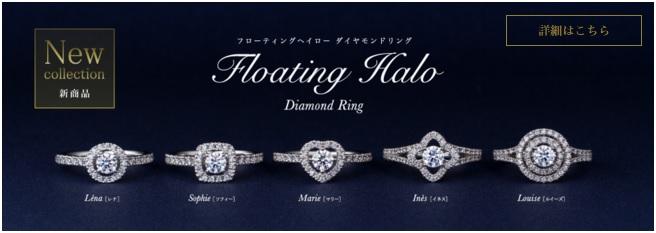華やかな婚約指輪デザイン、人気のエンゲージリングです。おすすめ!