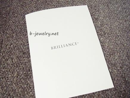 ブリリアンスのコンセプトブック