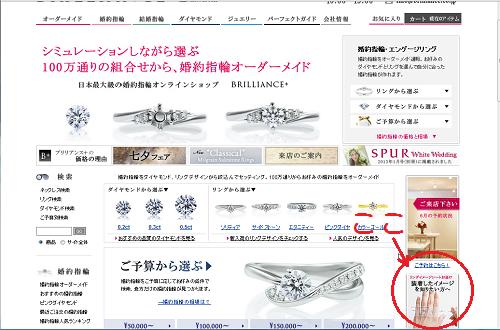 一粒ダイヤモンドの大きさを知ることができるグッズ