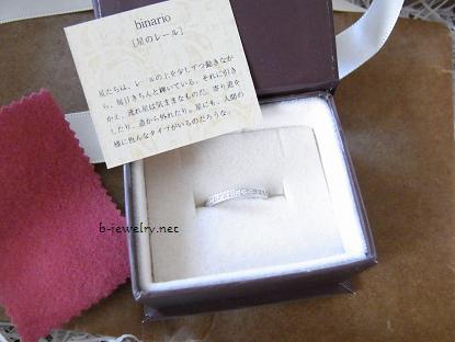 medeluの細い指輪買いました