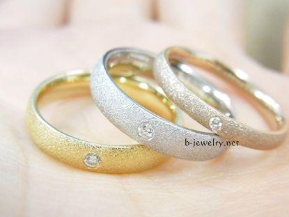 結婚指輪の表面加工と仕上げの評価とレビュー(スターダスト仕上げとも呼ばれます)