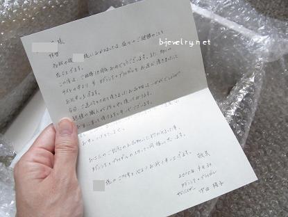 ダイヤモンド婚約指輪購入レビュー・口コミ