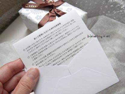 カデンシア+ブライダルのダイヤモンド婚約指輪
