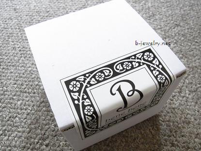 ベーネベーネのジュエリーボックス、通常梱包