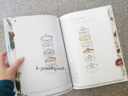 高級ブランドのダイヤモンドジュエリー婚約指輪ネットショップだよ